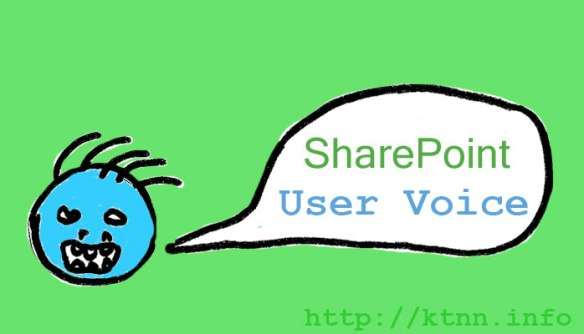 sharepoint_uservoice
